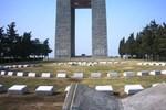 18 Mart Çanakkale Zaferi ve Şehitlerini Anma Günü