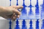 Şili'de 8.3 şiddetinde deprem!...