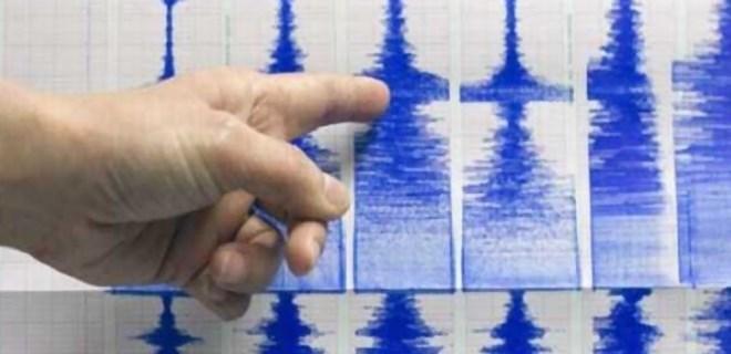 İstanbul'da 4.8 büyüklüğünde deprem