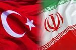 İran'dan Türkiye'ye sert mesaj!