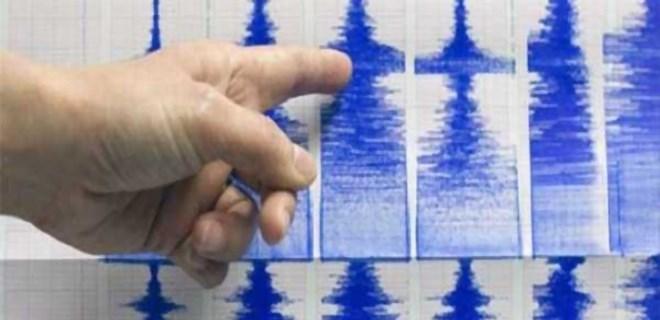 Ankaralıları korkutan deprem!