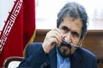İran'dan küstah