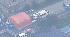Japonya'da bıçaklı dehşet: 19 kişi öldü!
