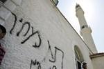 İsrail'de ezana yasak geldi!