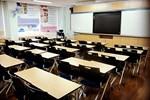 4 özel okul FETÖ'den kapatıldı