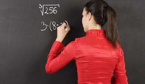 Dikkat! Öğretmenlere yüzde 25 indirim!