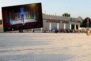 Aspendos Arena için 'yıkım' kararı!