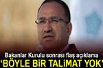Bekir Bozdağ, Kılıçdaroğlu'nu istifaya davet etti