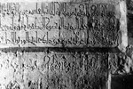 920 yıldır gizlenen Türk kitabesi