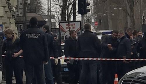 Kiev'de silahlı saldırı: Eski milletvekili öldürüldü