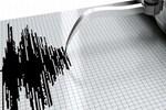 Şili'de 6,2 büyüklüğünde deprem!