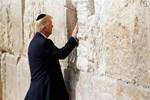 Donald Trump Kudüs'te