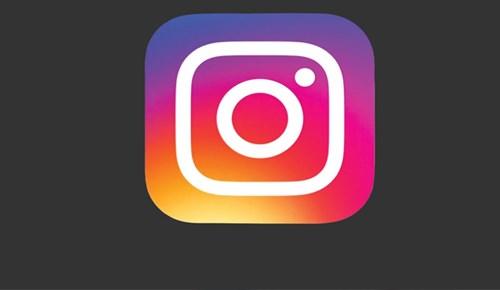 Instagram yeni özelliğini test etmeye başladı!