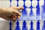 Ege'de iki artçı deprem!