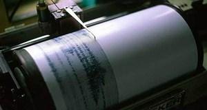 Kandilli'den 'deprem' açıklaması!