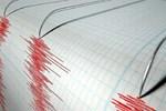 Selanik'te 3.7 büyüklüğünde deprem!