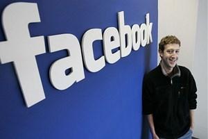 Facebook güvenilir kaynaklara öncelik verecek!
