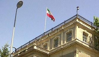 Ankara'daki İran Büyükelçiliği önünde hareketlilik!