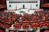 Türkiye Büyük Millet Meclisi'nde terör tartışması çıktı.