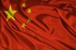 Çin'de eski bakan yardımcısına ömür boyu hapis cezası