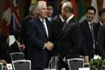 Bakan Çavuşoğlu ile Tillerson'dan ortak basın açıklaması