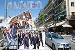 Atina'da üçlü terör dairesi!