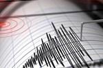 Papua Yeni Gine'de 7.5'lik deprem!