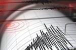 Denizli Honaz'da deprem!