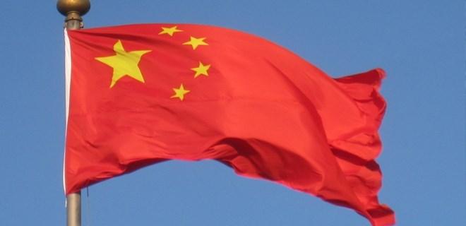 Çin'den ABD'nin Kudüs kararına sert tepki!