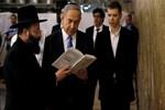 Netanyahu'nun oğlundan skandal Türkiye paylaşımı!