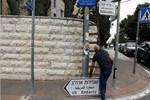 Kudüs'e ABD Büyükelçiliği tabelaları asıldı