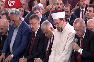 Cumhurbaşkanı Erdoğan 15 Temmuz şehitleri için Kur'an okudu