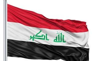 Irak Dışişleri Bakanlığı: 'PKK ile mücadelede işbirliğine hazırız'