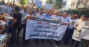 Filistinliler ablukayı protesto ettiler