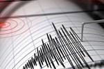 Antalya'da deprem meydana geldi!