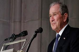 Bush: